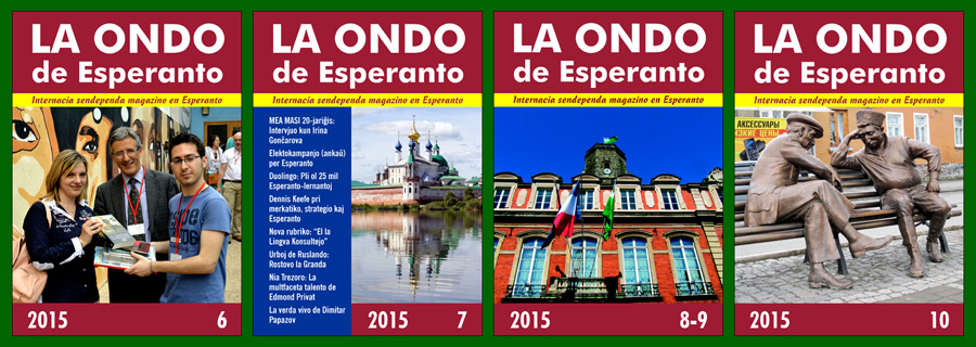 Ondo-2015